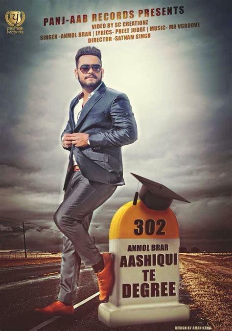 dj vajda mp3 download download free latest punjabi mp3 songs punjabi albums