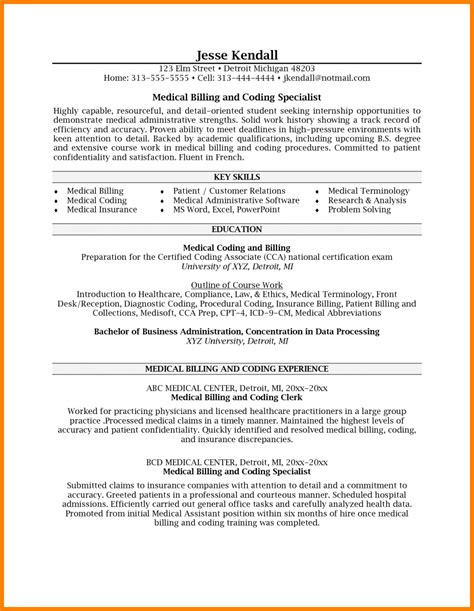 clerical cover letter template sample application for