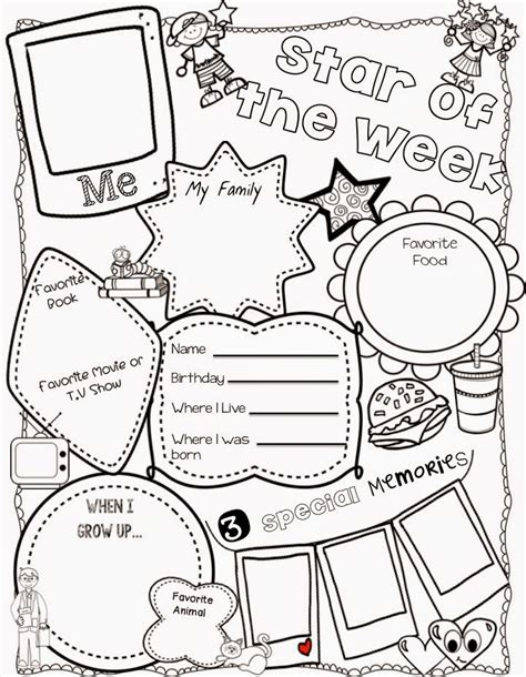 printable star of the week form teacher deals and dollar steals star of the week dollar