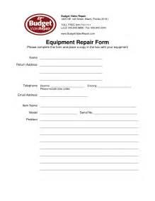repair form template best photos of equipment repair form template equipment