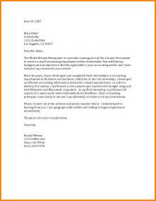 General Interest Cover Letter by 8 General Resume Cover Letter Billing Clerk Resume