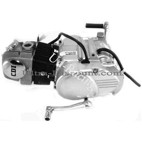 motor 125 ccm ducar 1p54fmi mit kickstart motor 107cc