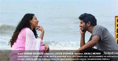 download mp3 from usthad hotel mp3songsonly4u usthad hotel malayalam movie mp3 songs