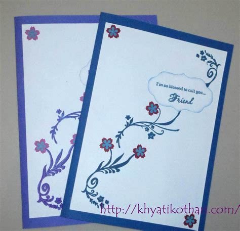 friendship cards 187 handmade friendship cards 187 its me khyati