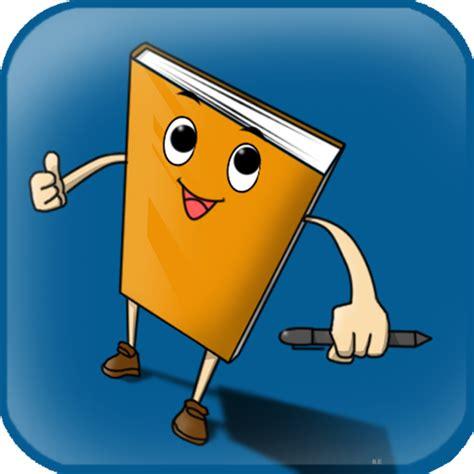 creating ebooks creating ebooks for illiterates ebook