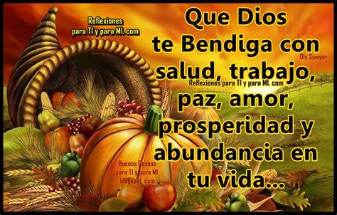 imagenes de dios te bendiga en tu trabajo buenos deseos para ti y para m 205 que dios te bendiga con