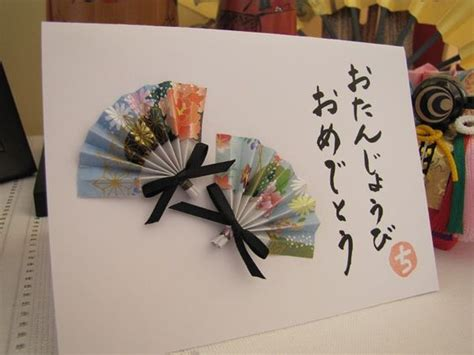 Happy Wedding Wishes Japanese by Written Quot Happy Birthday Quot In Japanese By Calligraphy