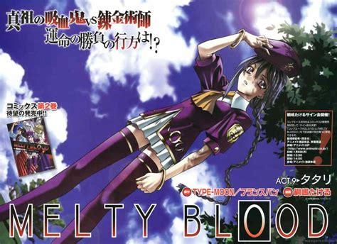 melty blood melty blood 9 read melty blood 9 page 2