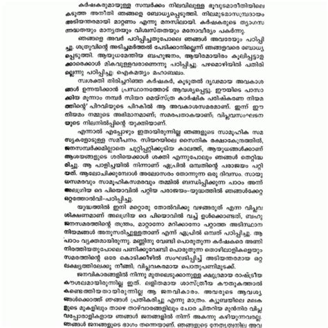 meaning of biography in malayalam meaning of essay in malayalam copywriterbioelements x