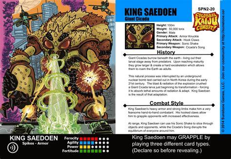 magic set editor card fighters clash template king saedoen kaijucombat wiki fandom powered by wikia