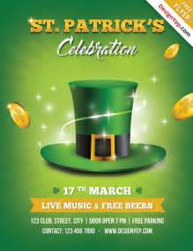 free st patricks flyer psd templates for photoshop