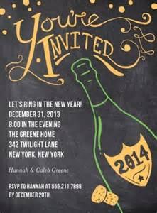 new years invitation wording ideas new year invitations 2014 trendy mods