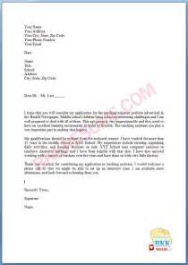 cover letter teaching assistant