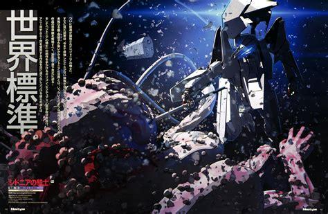 sidonia no kishi sidonia no kishi nihei tsutomu image 1701936