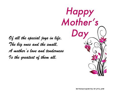 a s day poem 25 best mothers day quotes on