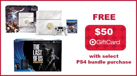 Purchase Ps4 Gift Card - target com free 50 gift card with select playstation 4 bundle purchase hip2save