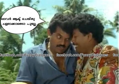film quotes malayalam malayalam cinema funny quotes quotesgram
