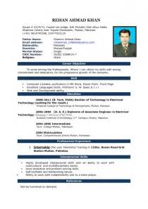 Job Resume Format Word File by Latest Cv Format 2016 Examples For Students Resume
