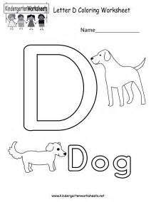 letter d coloring worksheet free kindergarten english