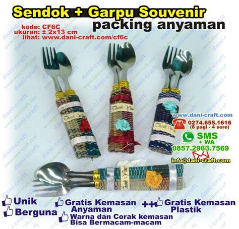 Souvenir Pernikahan Sendok Garpu Kecil sendok garpu murah souvenir souvenir pernikahan