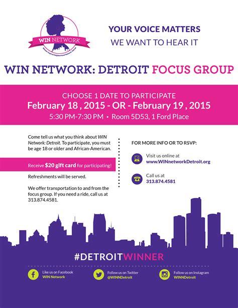Flyer Template Focus Groups 2015 Feb 9 Focus Flyer Template
