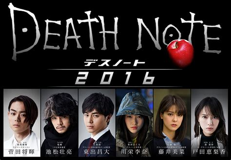 film remaja action death note live action versi baru rilis oktober 2016