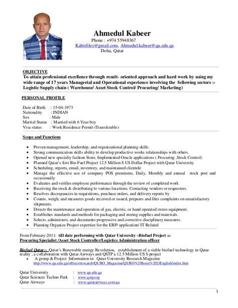 sle cv for qatar airways 2 resume
