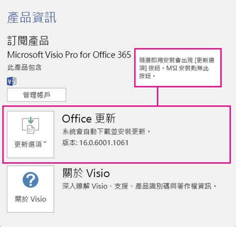 visio pro for office 365 microsoft visio pro for office 365 28 images microsoft