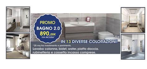 bagno completo offerta offerta materiali realizzazione bagno completo serie