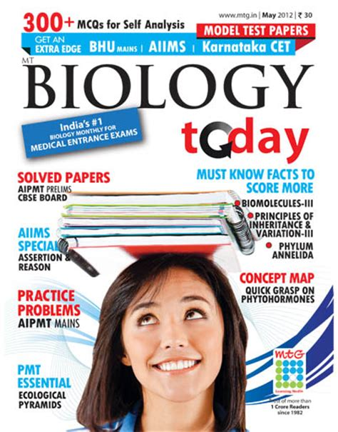 reference biology books list of reference books for entrance