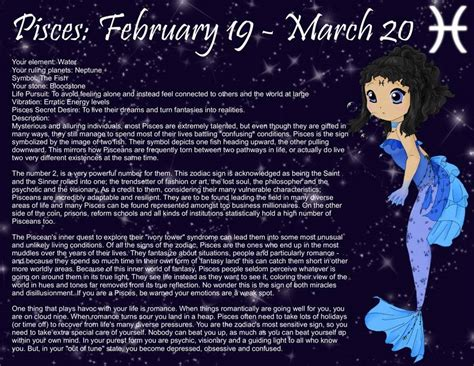 the gallery for gt pisces zodiac quotes