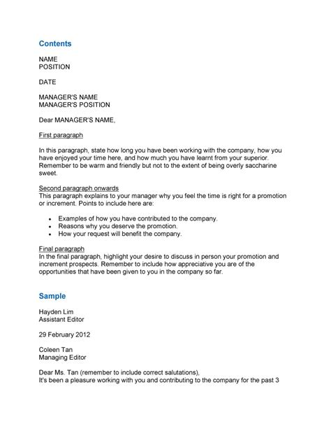 salary increase letter template addictionary