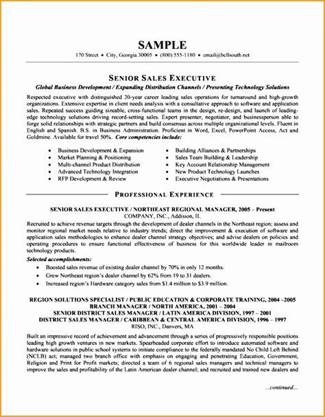 4 computer proficiency resume skills exles free