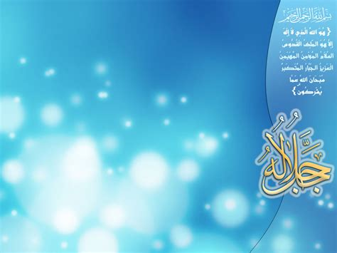 background muslim islamic background powerpoint vector green hd images