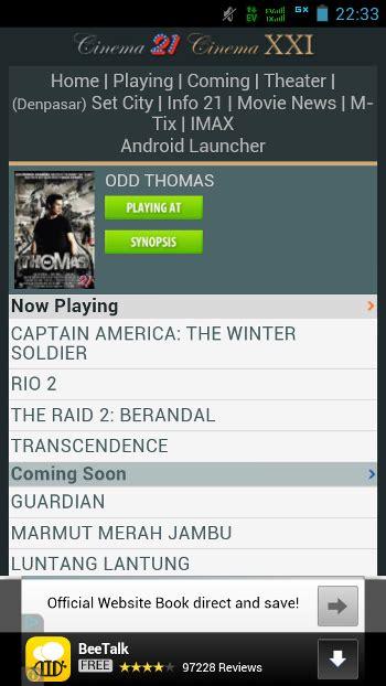 cinema 21 online gratis unduh jadwal film bioskop cinema 21 gratis android