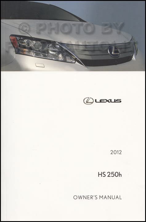 2012 lexus hs 250h owners manual original