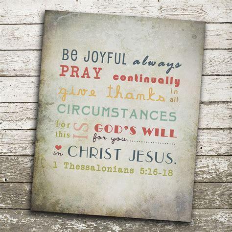 Bible Verse Wall Art   Be Joyful Always Pray Continually