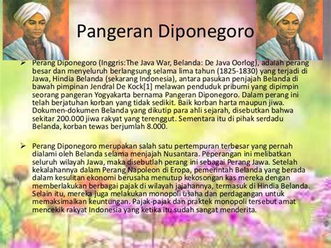 biografi pangeran diponegoro sejarah hidup pahlawan