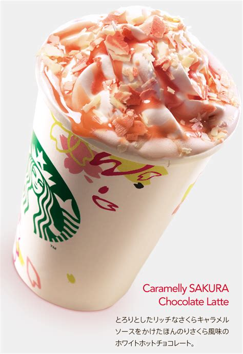 Tumbler Anime 1 Tumbler Starbuck crunchyroll latte season ends at japanese starbucks