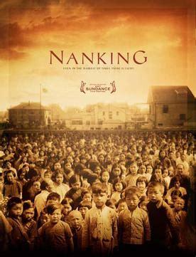 Chinese Film About Nanjing   nanking 2007 film wikipedia