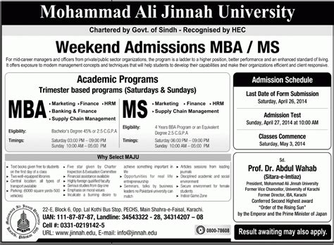 What Type Of Mba Should I Get by Mohammad Ali Jinnah Maju Mba Ms Admission 2014