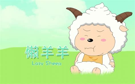 lazy sheep cute pictures free download