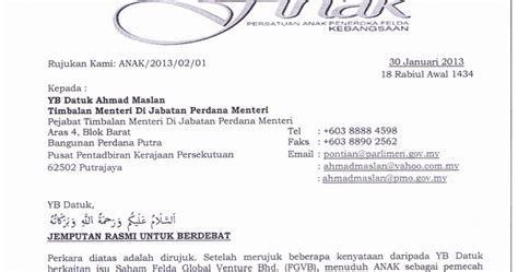 surat cabaran debat anak kepada ahmad maslan milo suam