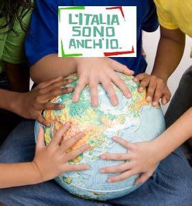 ufficio stranieri carpi cittadinanza italiana per i bambini stranieri nati in
