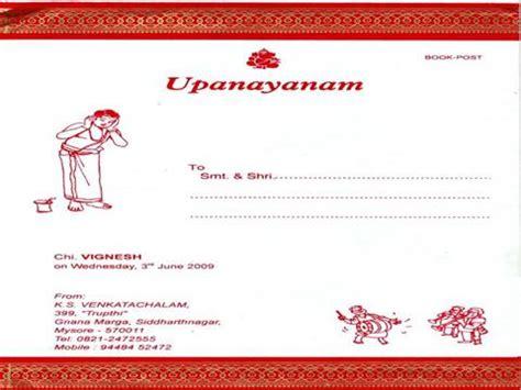 Upanayanam Invitation Cards In Bengali