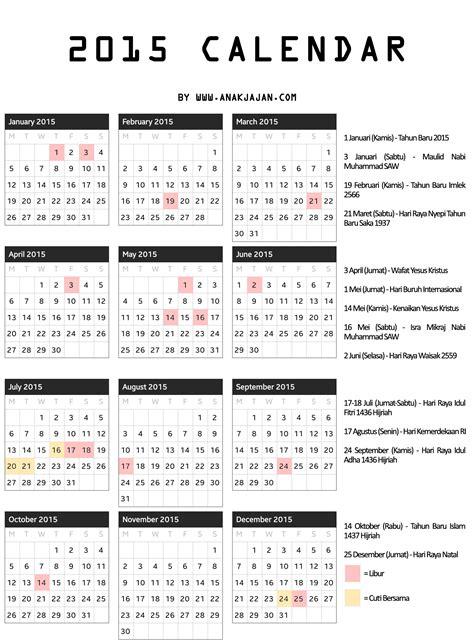 calendar  holiday indonesia anakjajancom