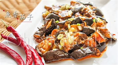 cucina asiatica ricette cucina asiatica melanzana alla salsa di acciughe e aglio