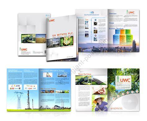 oil company profile design company profile บร ษ ทไอท giant point co ltd