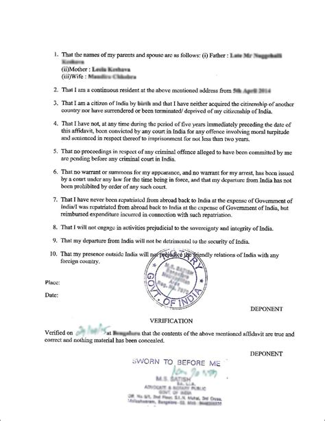Divorce Letter In Tamil Is An Agreement Signed On Plain White Paper Valid Reportd953 Web Fc2