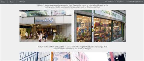 airbnb neighborhoods 品牌要能引起關注 需要的是內容流動 phimedia blog